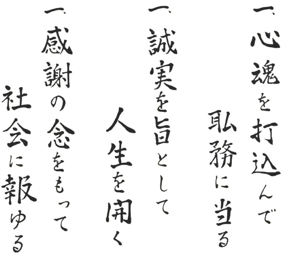 新潟高周波工業(株)